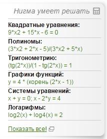 По министерствам и ведомствам  Правительство России