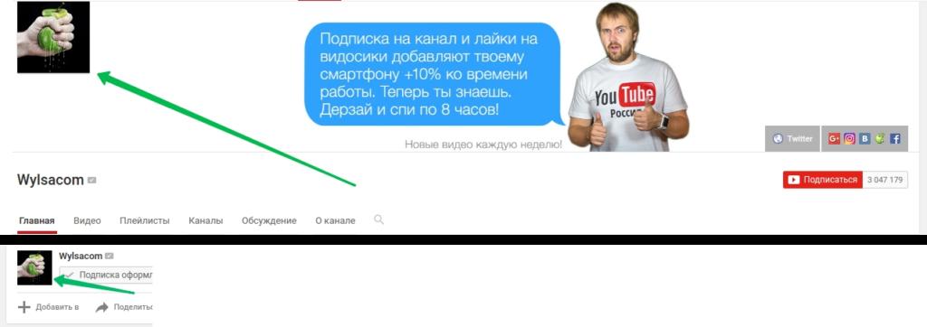 Как сделать значок канала на YouTube: требования, советы и примеры