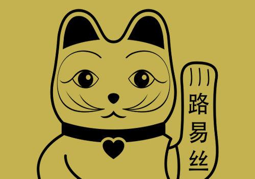 Продвижение в Baidu: cоздание аккаунта и основные сервисы