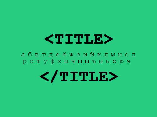Title: оптимальная длина в цифрах