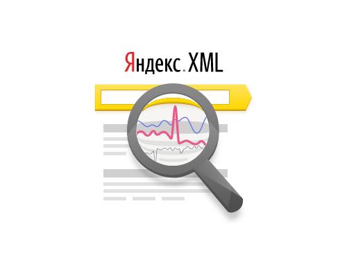 Используем Яндекс.XML на примере парсера сниппета поисковой системы Яндекс