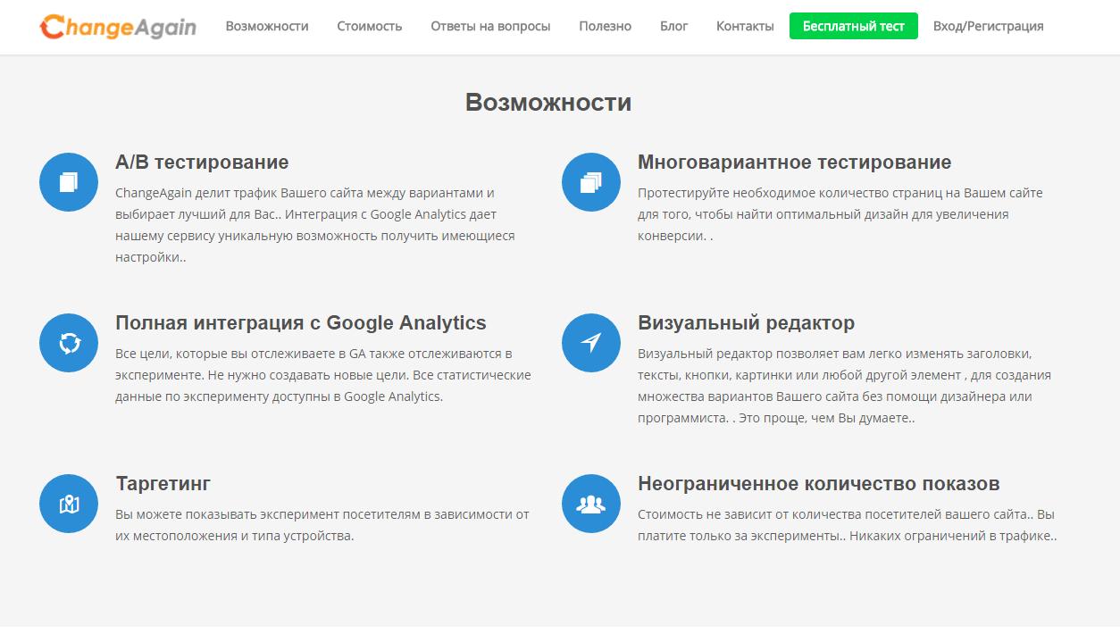 image02 5 Сайтов Для Бесплатного Создания Логотипов Онлайн