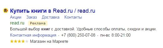 Увеличить CTR Яндекс