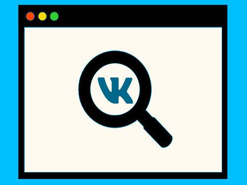 SEO группы вКонтакте самостоятельно: как поисковая оптимизация встретила SMM