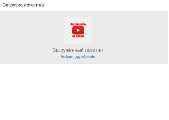 YouTube Википедия 80
