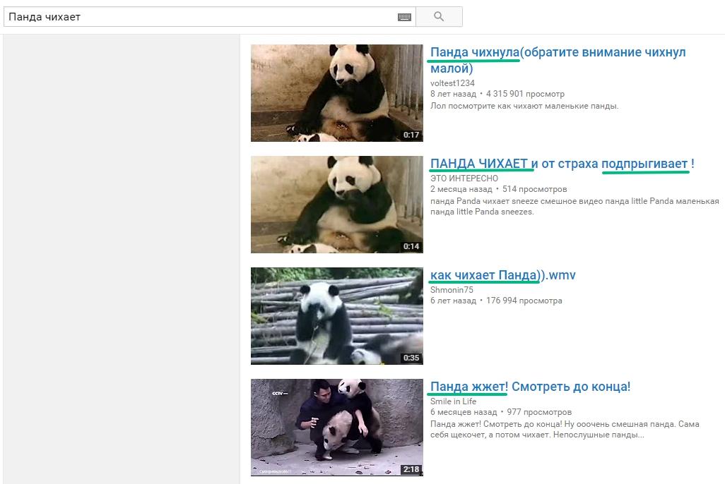 Мультик секс кунфу панда - смотреть здесь онлайн