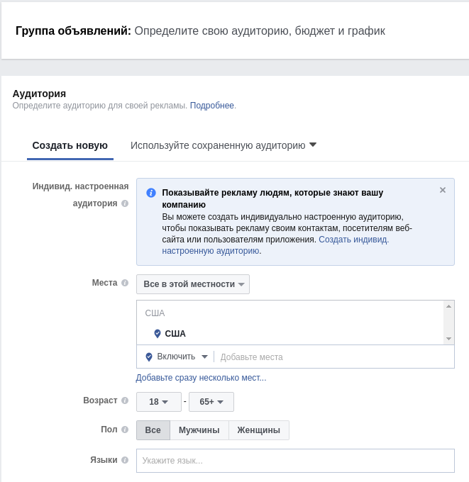 pay per click Facebook