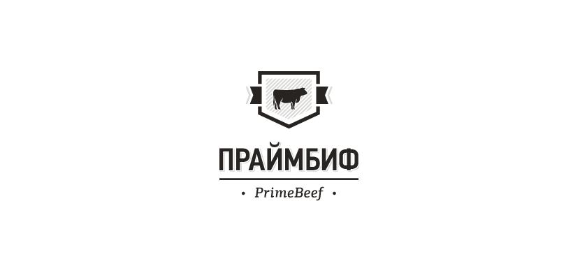 """Кейс """"Праймбиф™"""" (Мраморная говядина из лучших мясных пород)"""
