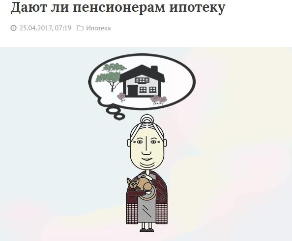 Пример хорошей иллюстрации для статьи