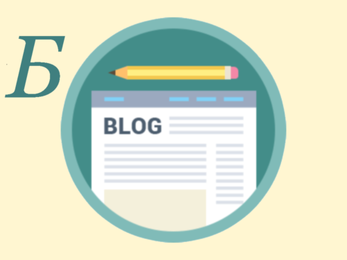 Личный блог Instagram: как перейти на него в аккаунте и что это означает