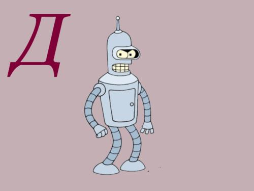 Директива Host в файле Robots.txt для выбора главного зеркала