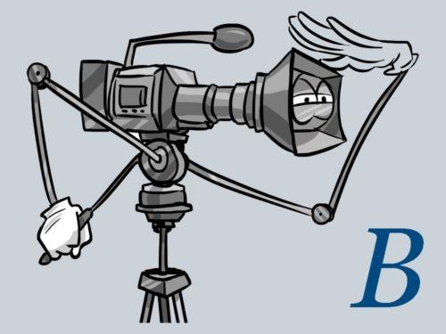Что такое видеодополнение в Директ