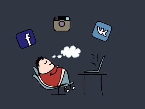 Мемы, котики и серьезный бизнес: о чем нужно помнить при продвижении в соцсетях (перевод)