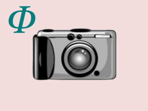 Что такое фотосток
