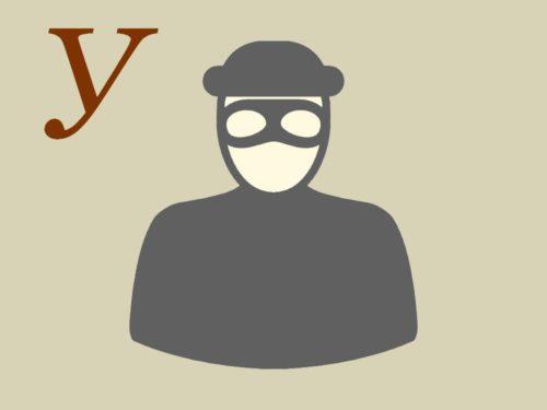 Уязвимости сайтов