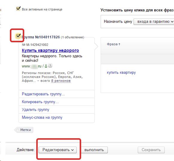 Google adwords и контекстная реклама для чайников хови джейкобсон скачать