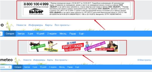 Реклама баннерная интернет вывод в топ yandex Улица Бестужевых