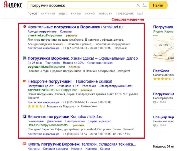 Реклама в интернете djhjyyt; агенство рекламы йошкар ола