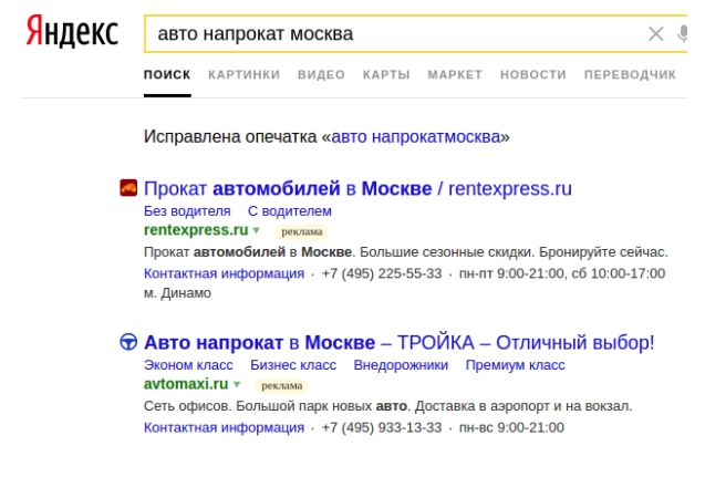 бесплатные рекламные площадки в интернете список