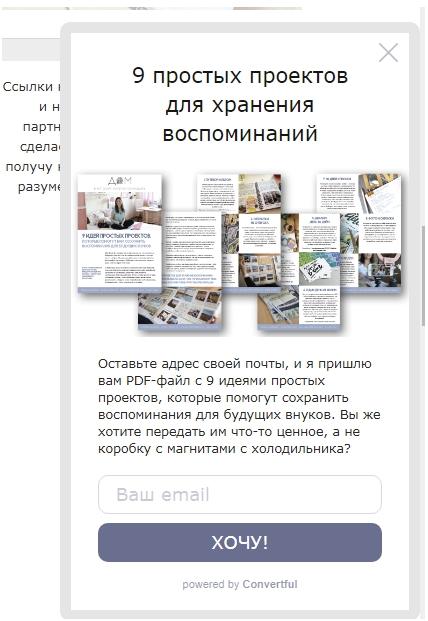 Это привлечет пользователей вашего сайта медииная реклама не такая эффектная яндекс директ с фото