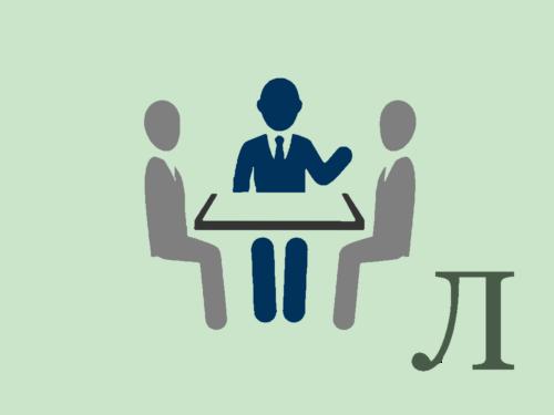Лидогенерация — первый шаг к получению клиента