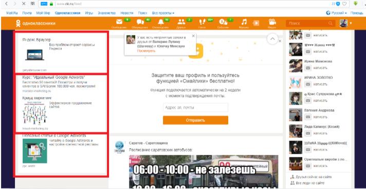 Яндекс директ реклама на сайтах партнеров