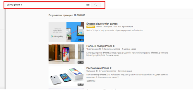 Размещение видео контента на своем хостинге хостинг сайтов на google