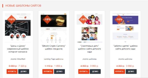 Бесплатный хостинг сайтов шаблоны сайтов поставить сервер самп хостинг