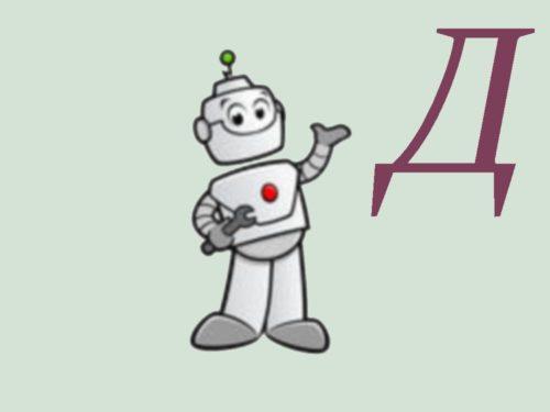 Что такое дроп-домен