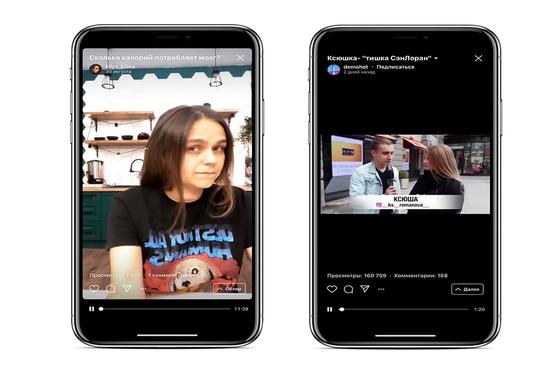 изменить размер видео для инстаграм