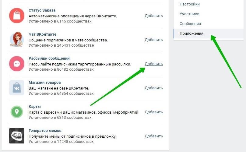 Рассылка сообщений по участникам чужой группы рассылка пресс релизов