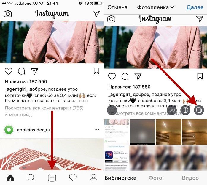 Как в инстаграм добавить фото на компе