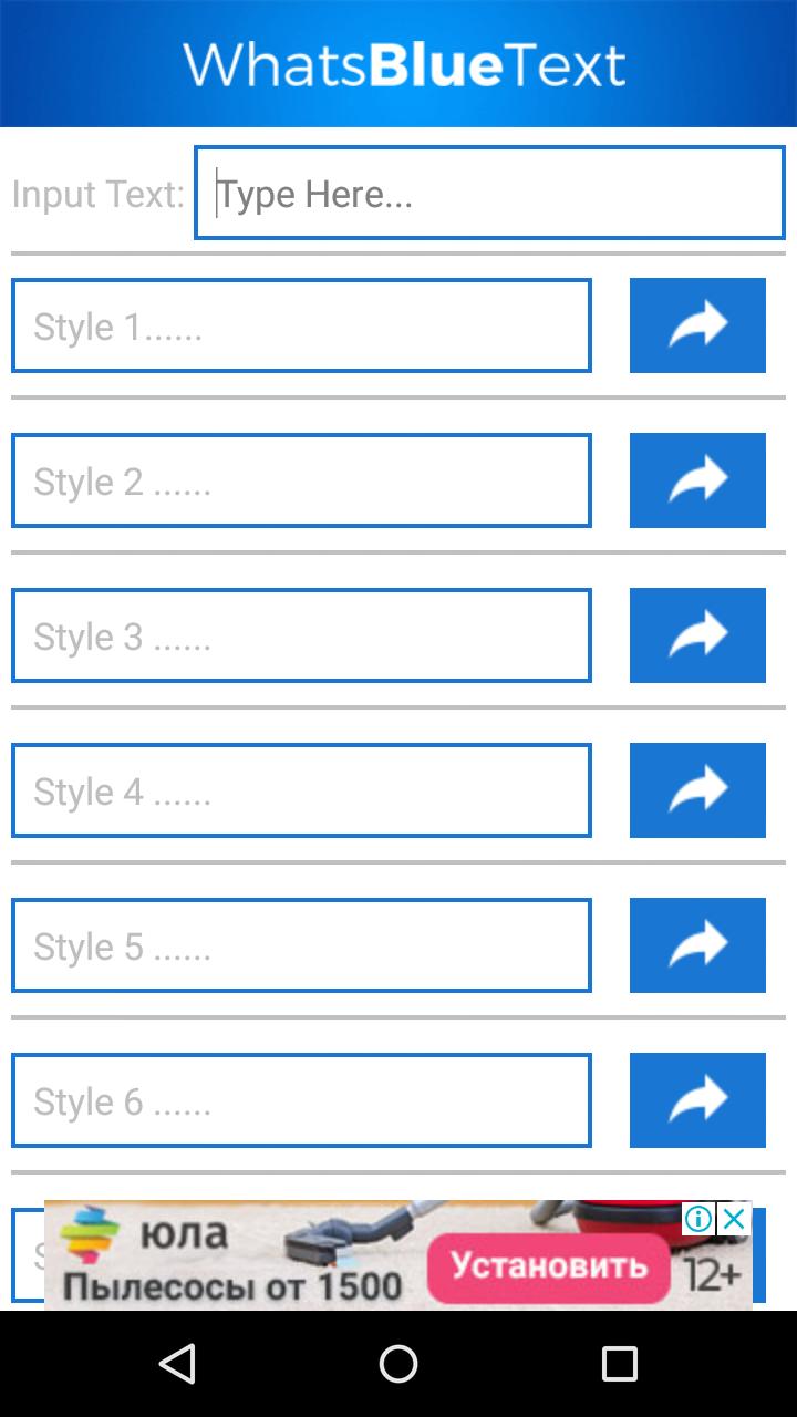 как поменять шрифт в инстаграме