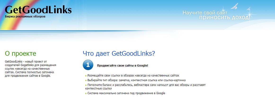 Качественные ссылки на сайт Саратов стоимость создания сайта в украине