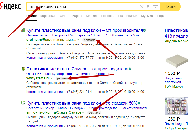 Виды рекламы в интернете и их характеристики создание сайта как добавить видео
