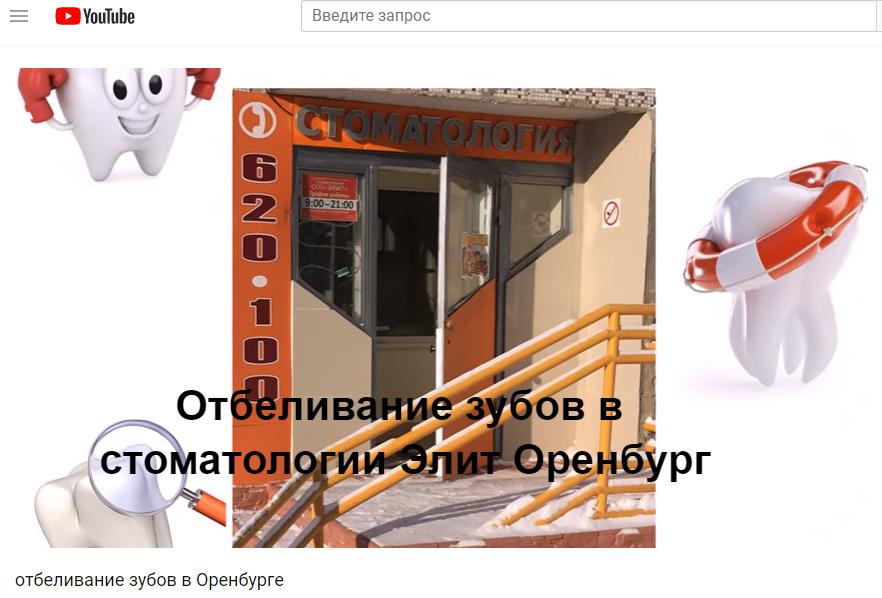 Изображение - Реклама в интернете pasted-image-0-6-2