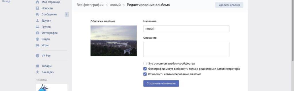 Порно Изнасилование На Русском Языке
