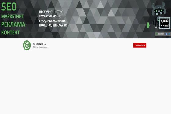 аватарки для ютуб канала