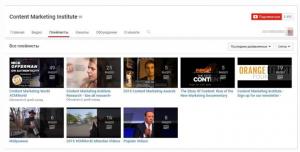 как быстро набрать подписчиков на youtube