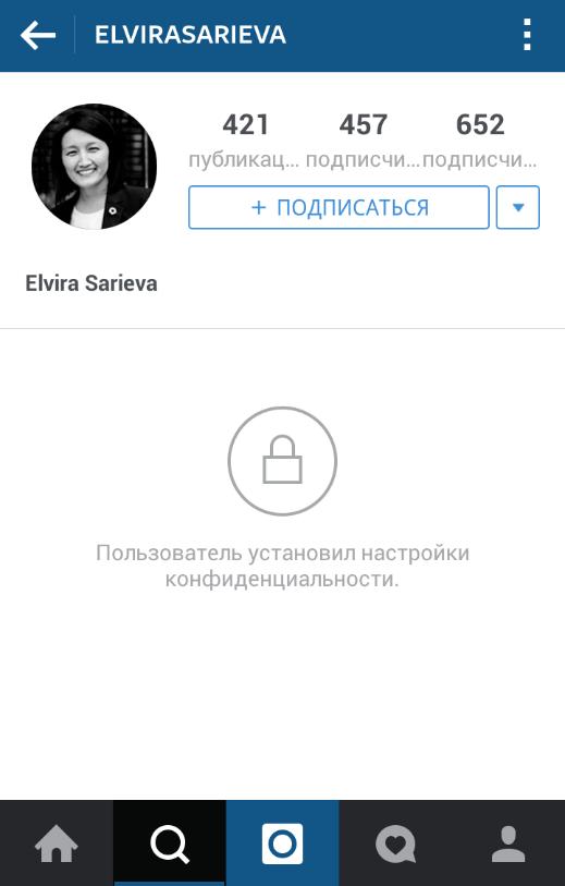 как посмотреть закрытый профиль инстаграм без подписки