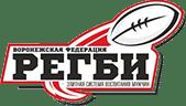 РОО «Воронежская областная Федерация регби»